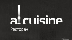 Al Cuisine Cooking School