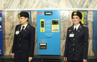 Kharkov Metro Winning War on Tokens